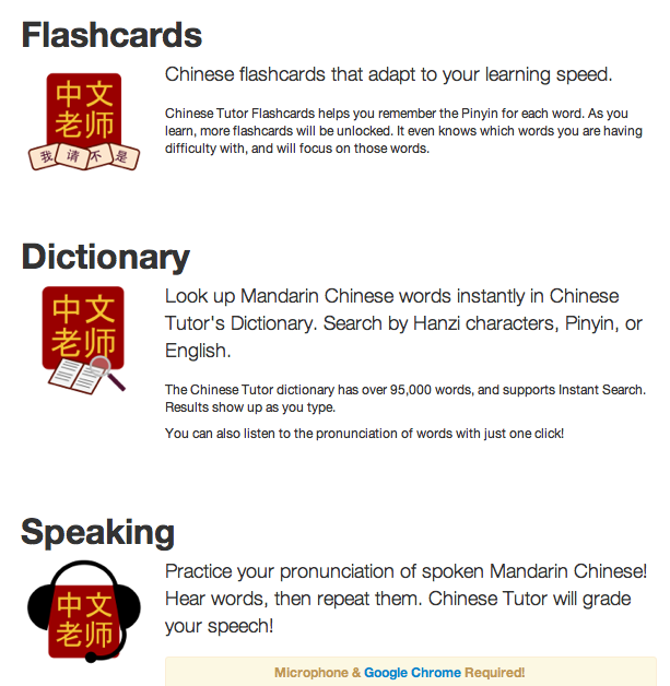 Free Mandarin Chinese Speaking Tutor, Flashcards, Dictionary and Beginner Intro