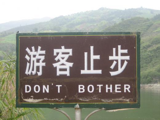 'Chinglish' Photos and Shenzhen's Efforts to Tidy Chinese-English Translation