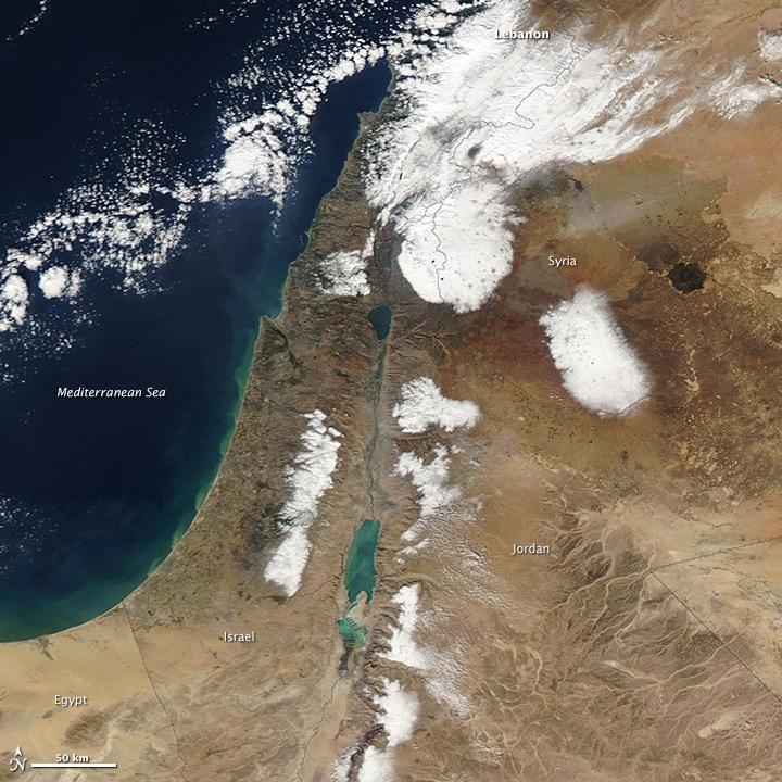 Access the Peace Corps Jordanian Arabic Archive