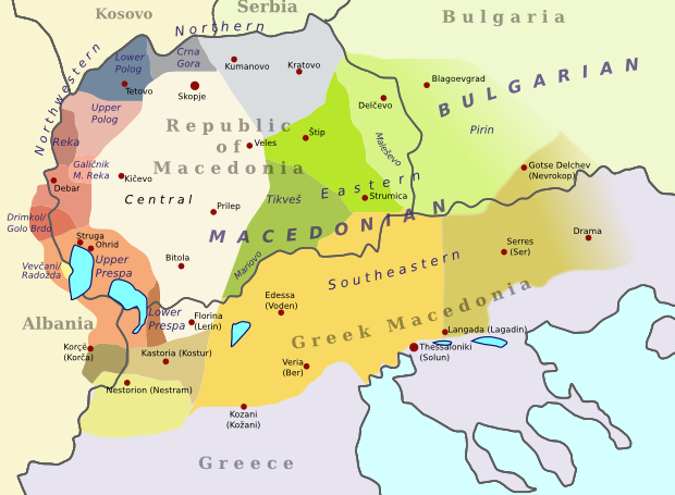 Download Free Macedonian Course with Audio and Text
