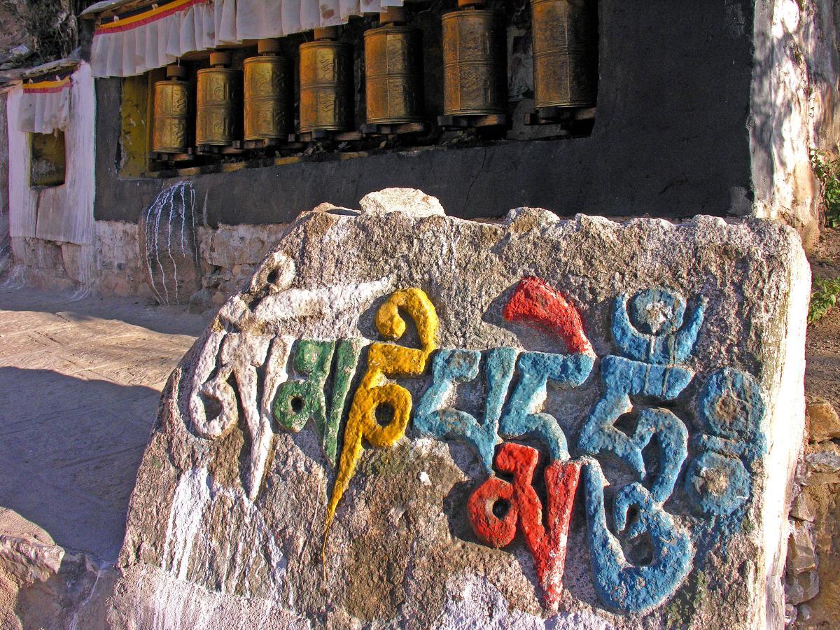 Download + Stream Beginner Tibetan Textbook Audio Lessons Online for Free