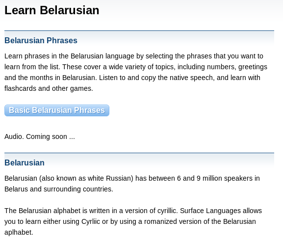 Free Belarusian Audio Phrasebook, Games and Mobile Apps (Android, iOS) to Learn Basic Belarusian for Travel and Living