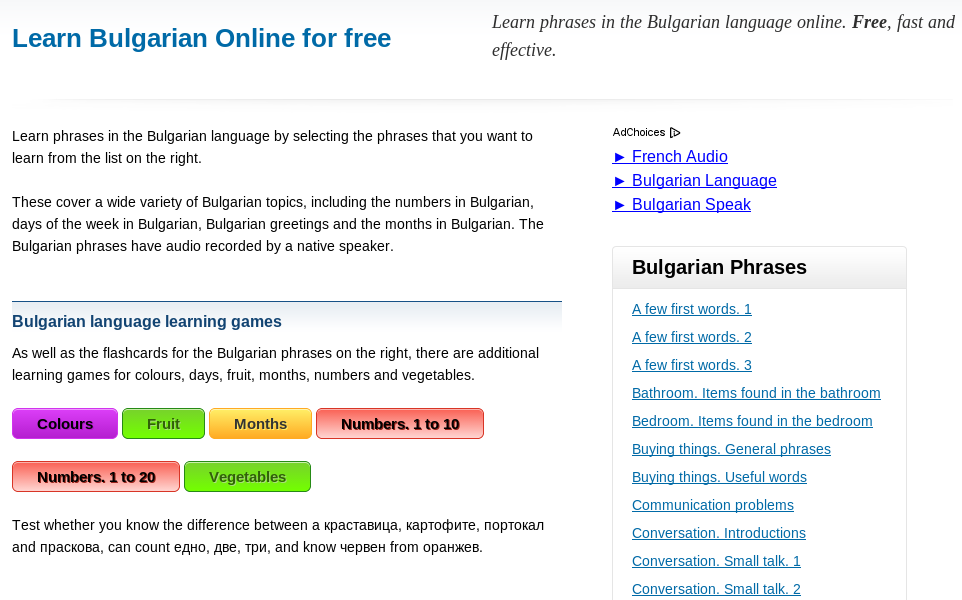Free Bulgarian Audio Phrasebook, Games and Mobile Apps (Android, iOS)