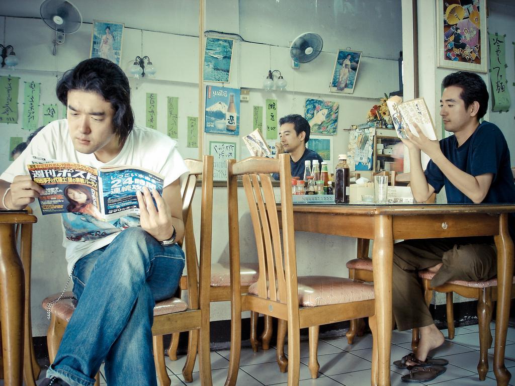 Free Japanese Phrasebook