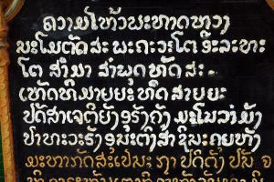 Free Lao Phrasebook (Laotian, Isan)