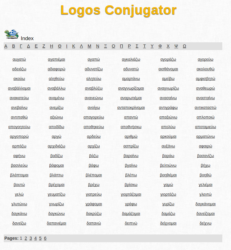 Free Online Greek Verb Conjugation and Learning Conjugator