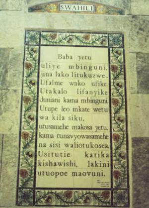 Free Swahili Phrasebook