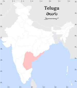 Free Telugu Phrasebook