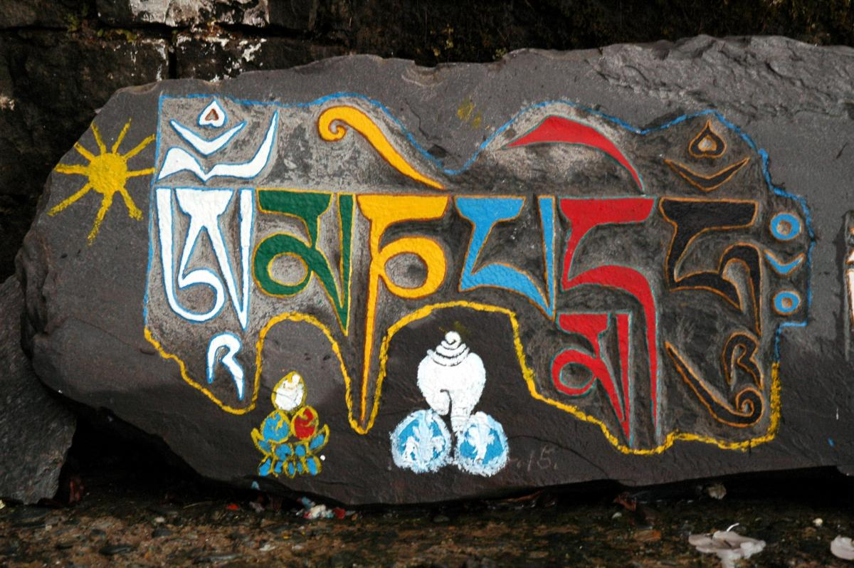 Free Tibetan Phrasebook