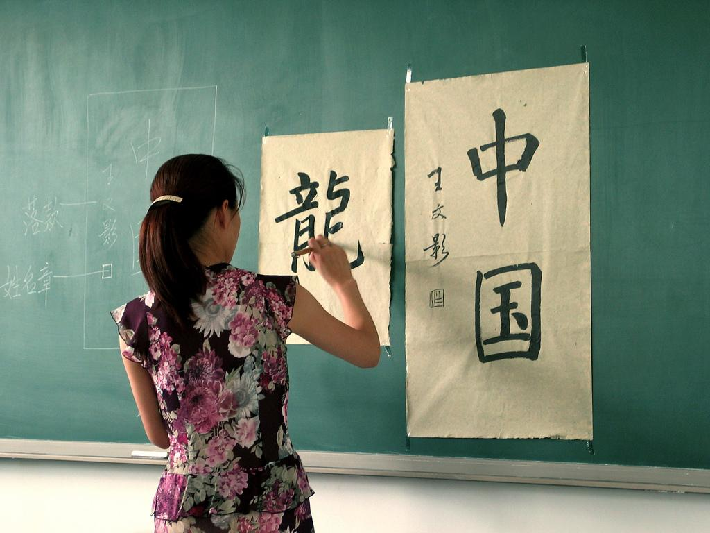 GraspChinese.com Multimedia Beginner Chinese Course with Ten Free Lessons