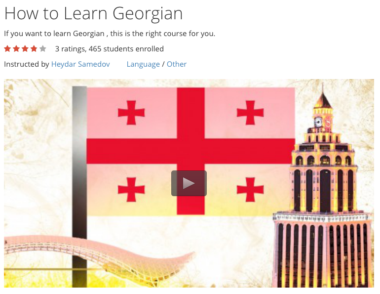Free Course: How to Learn Georgian