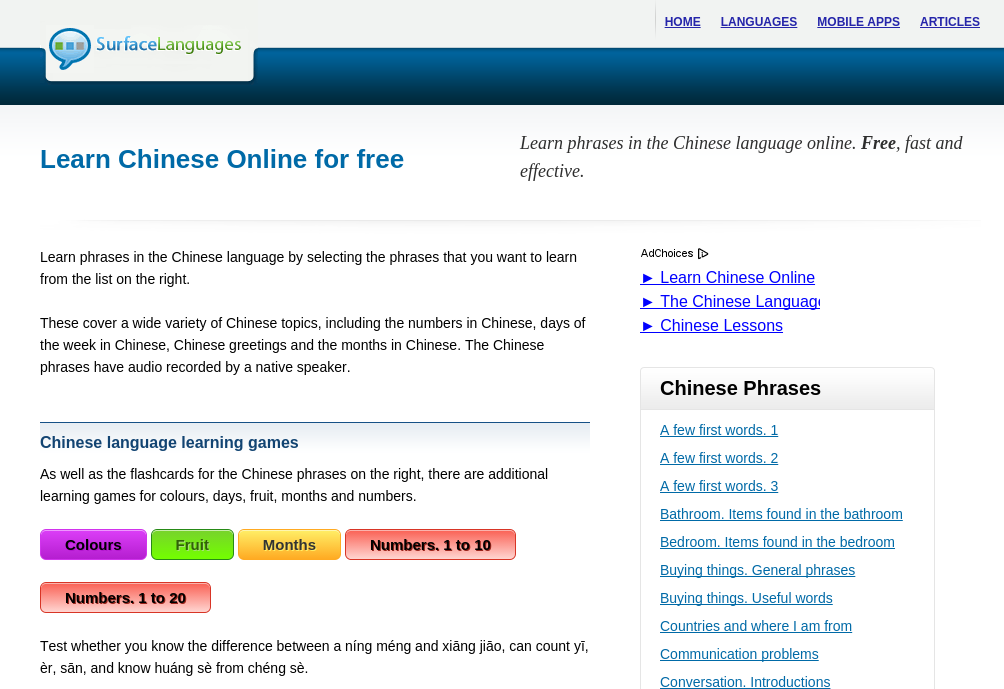 Free Chinese Audio Phrasebook, Games and Mobile Apps (Android, iOS) to Learn Basic Chinese for Travel and Living