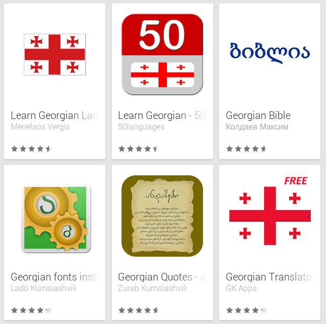 Learn Georgian with Android Apps