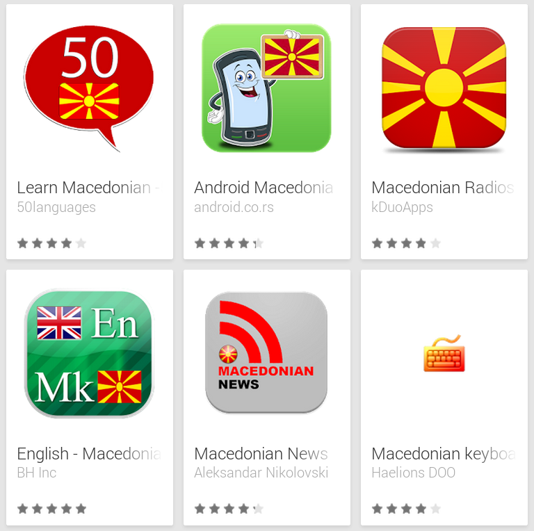 Learn Macedonian with Android Apps