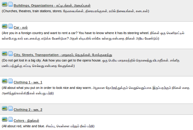 Free Tamil App and Games for Learning Basic Vocabulary