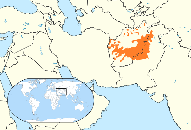 Learn about the Pashto Language