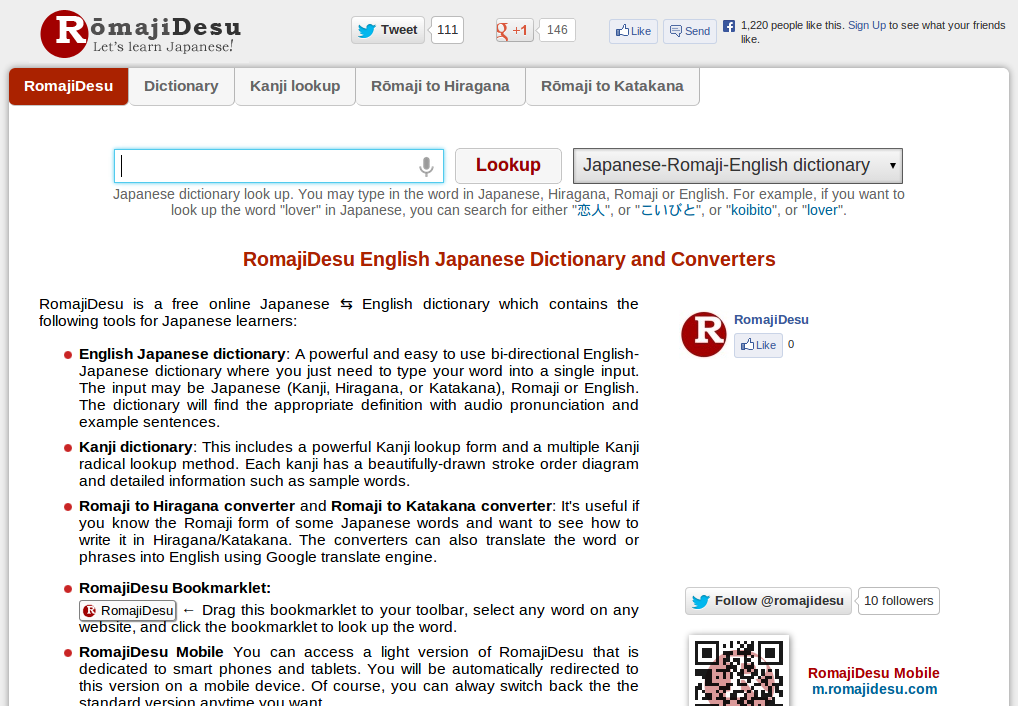 Free English-Japanese Bidirectional Dictionary and Romaji to Hiragana and Katakana Converter
