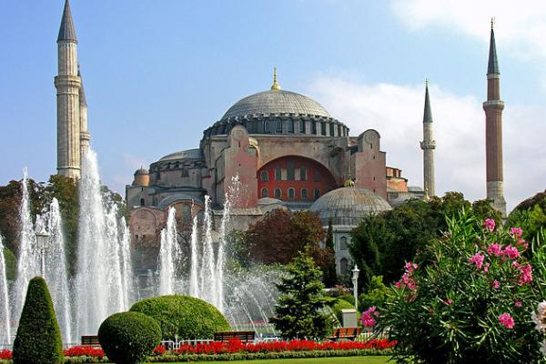 Free FSI Turkish Course Online: Download Turkish Language Audio Lessons and PDF Materials