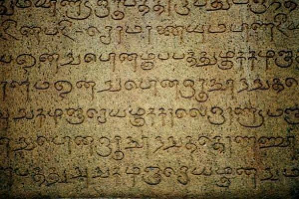 Free Tamil Phrasebook