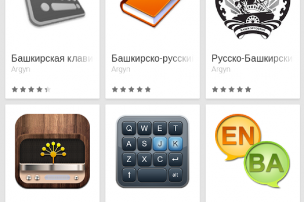 Learn Bashkir with Android Apps