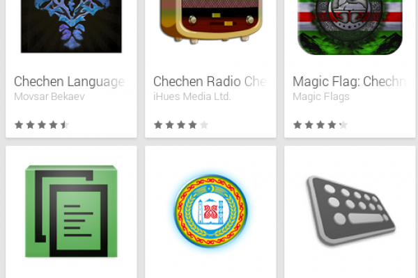 Learn Chechen with Android Apps