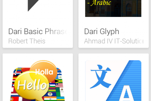 Learn Dari with Android Apps