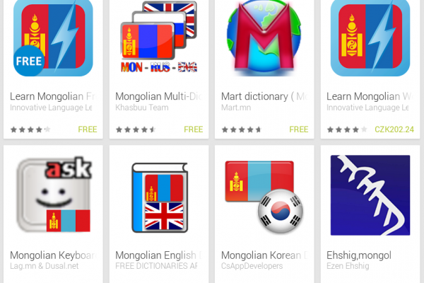 Learn Mongolian with Android Apps