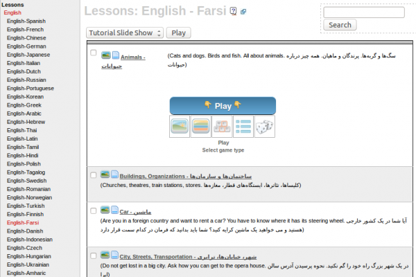 Free Persian/Farsi App and Games for Learning Basic Vocabulary (Online, Android, iPhone & iPad)
