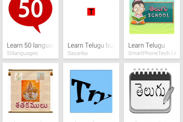 Learn Telgugu with Android Apps