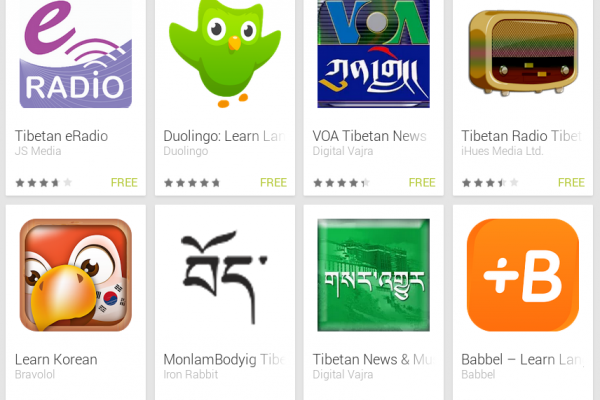 Learn Tibetan with Android Apps