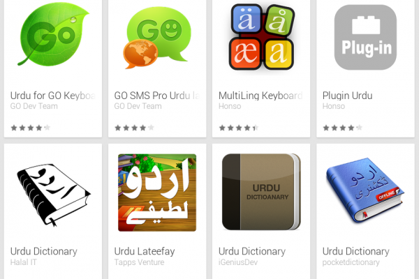 Learn Urdu with Android Apps