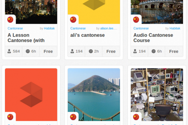 Memrise Merges Science, Fun and Community to Help Learn Cantonese Online for Free (+ App)