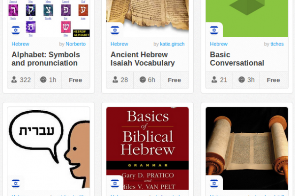 Memrise Merges Science, Fun and Community to Help Learn Hebrew Online for Free (+ App)
