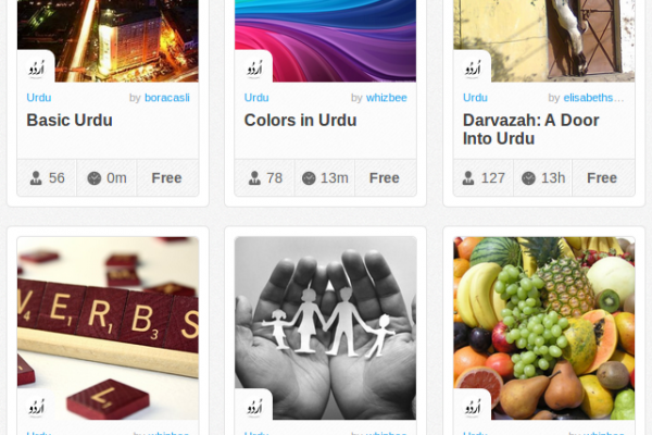 Memrise Merges Science, Fun and Community to Help Learn Urdu Online for Free (+ App)
