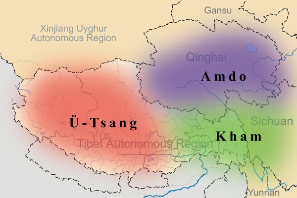 Learn about the Tibetan Language