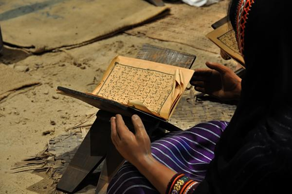 UK India Learn to Read Arabic Lessons